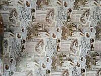 Подарочная бумага 70х100 Bum-065