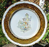 Антикварная тарелка,блюдо! Позолота! 27 см. KÖNIGL.PR.TETTAU!