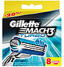 "Картридж Gillette ""Mach3 Turbo"" (8)"