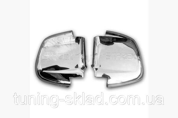 Хром Накладки на зеркала (2 шт, пласт.)  Hyundai Starex H1 H200    (Хюндай Старекс)