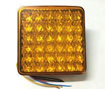 Фонарь задний диодный квадратный желтый для грузовиков(6959)
