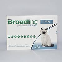 Merial Broadline (Бродлайн Спот-он) краплі на холку для кішок до 2,5 кг від бліх і кліщів