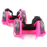 Пяточные ролики Flashing Roller для детей и взрослых. (розовый)