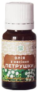 Косметическое масло Петрушки, 10 мл