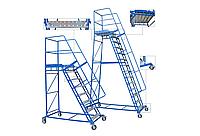 Лестница складская передвижная, высота рабочей площадки 1000 мм