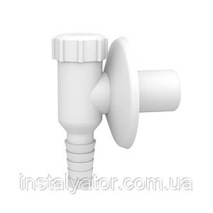 Styron STY-529 Наружный сифон для стиральной и посудомоечных машин, цвет белый