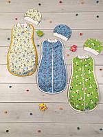 Кокон для новорожденных начёс