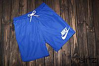 Пляжные шорты Найк (Swim Shorts Nike)