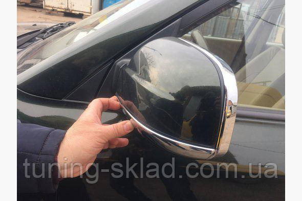 Хром обводка зеркал и верхушка (пласт)  Hyundai Tucson JM 2004+    (Хюндай Тюксон)