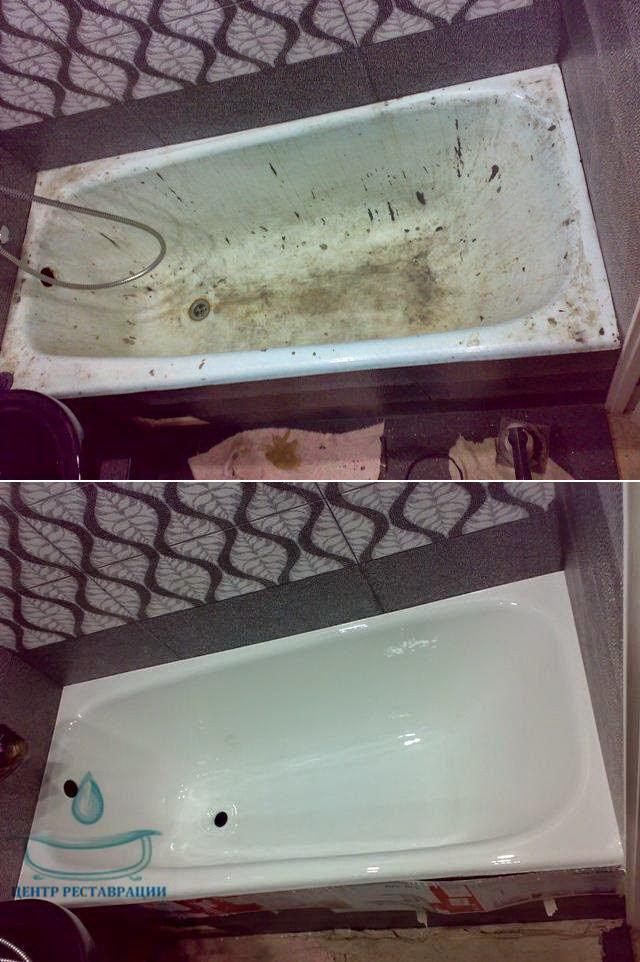 Реставрация ванн 1,5 м