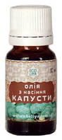 Косметическое масло Капусты, 10 мл