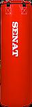 """Мішок боксерський """"Elit"""" 110х34, ПВХ, червоний, 6 підвісів,1154-red, фото 2"""