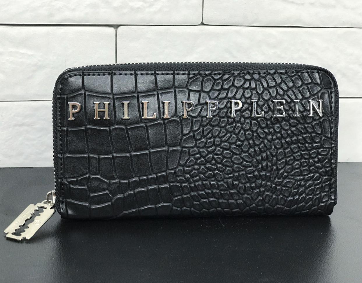 e29c499f5722 Кошелек клатч портмоне бумажник мужской женский Philipp Plein премиум  реплика - AMARKET - Интернет-магазин