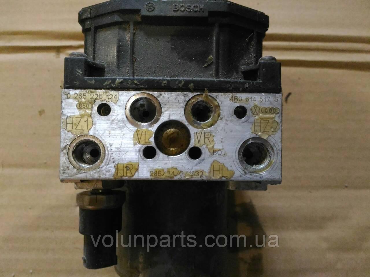 Б/У Блок ABS Audi A6C5/Passat B5 4b0614517G 0265225124