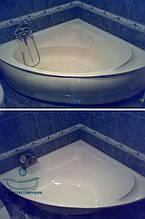 Реставрація акрилових ванн і піддонів