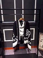 Шикарный шарф палантин в стиле Givenchy (Дживанши)