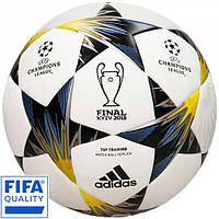 Футбольный мяч Adidas Finale KYIV 18 TOP Training
