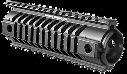 NFR Тактичне Цівка для М4, 4 планки Пикатинни, алюміній, чорне