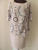 Летний женский костюм юбочный, блуза с юбкой ровного кроя, удобно и практично, два цвета р.52 код 2096М