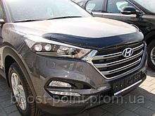 Дефлектор капота (мухобойка короткая) Hyundai tucson TL (хюндай туксон тл 2015г+)