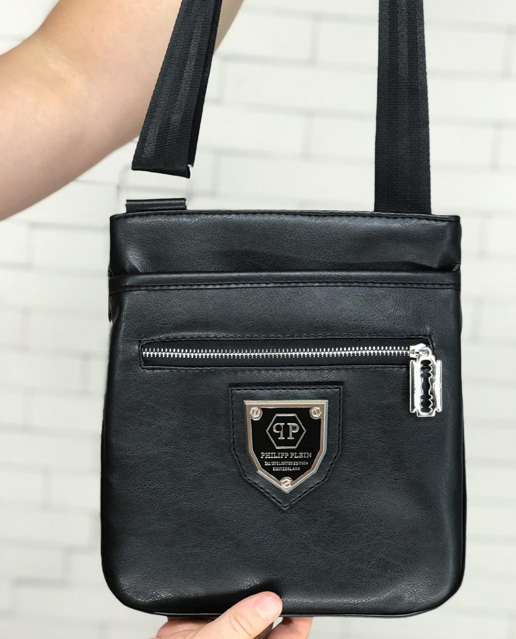 96552c330e7f Сумка мужская через плечо почтальенка брендовая Philipp Plein копия  высокого качества