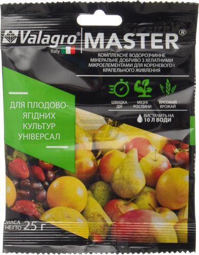 Valagro Мастер для плодово-ягодных культур (универсальное) 25г