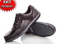 Мужские стильные кроссовки,спортивные туфли (р40-44)