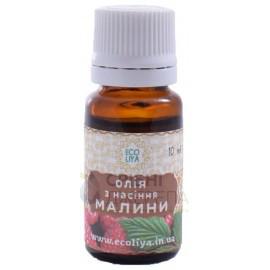 Косметическое масло Малины, 10 мл