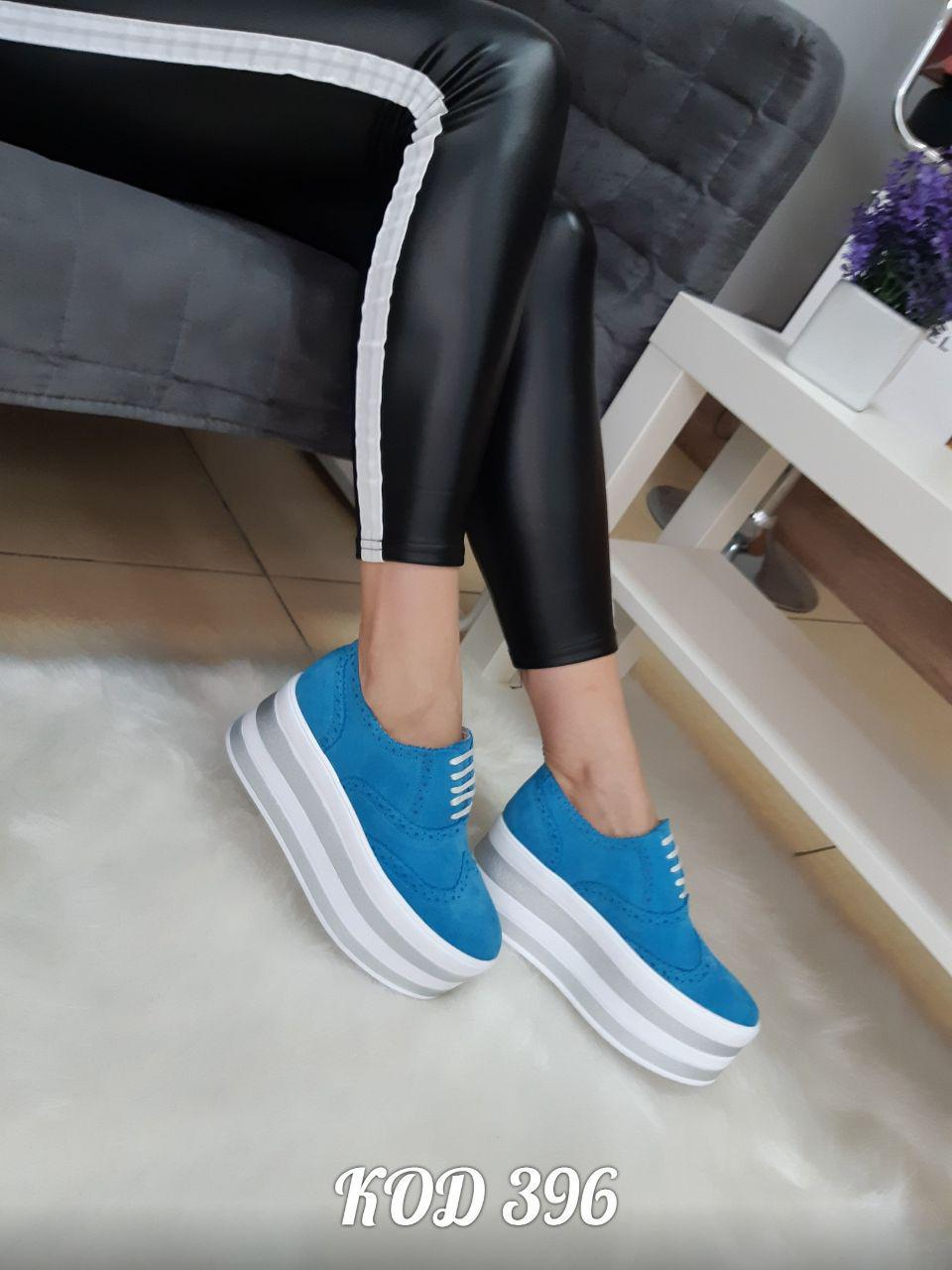 Голубые замшевые полуботинки на шнуровке