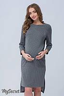 Стильное платье для беременных и кормящих FLO NEW, серое в молочную полоску*, фото 1