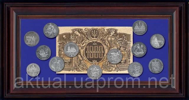 Колаж  Банкнота 1000 карбованців та монети України — 022