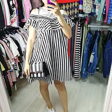 Платье полосатое белый верх 510-140-2, фото 3
