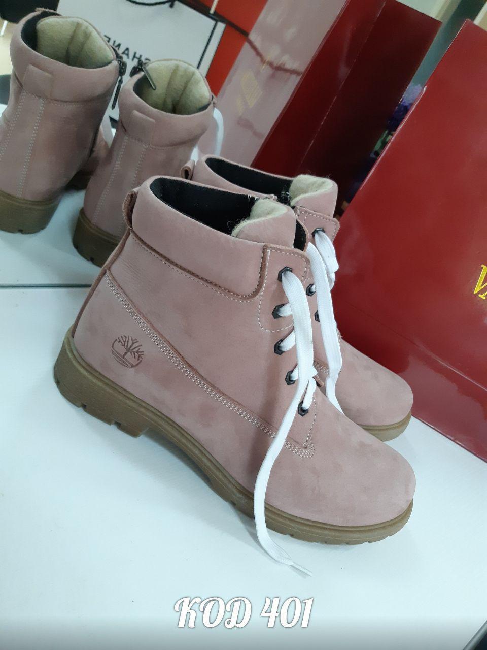 Стильные осенние ботинки пудрового цвета с натурального нубука