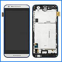 Дисплей экран HTC Desire 620G Dual Sim черный с сенсорным стеклом
