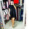 Чёрное платье oversize трикотажный верх 510-612