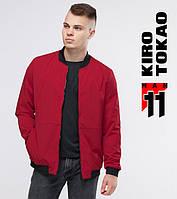 11 Kiro Tokao | Ветровка 3828 красный