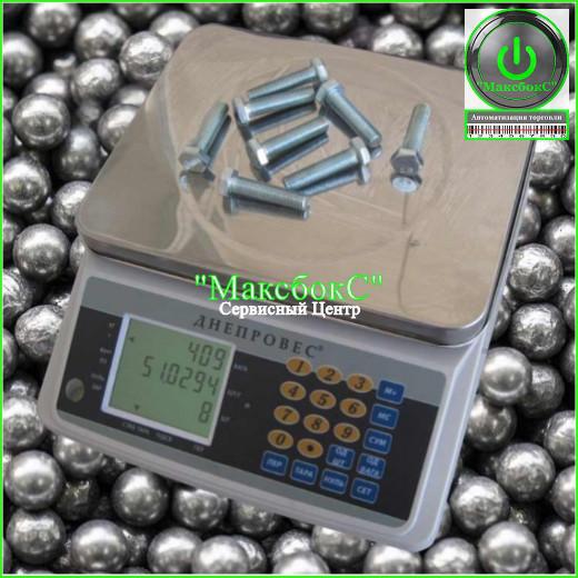 весы счётные; весы счётные днепровес; весы счётные до 30 кг; весы фасовочные; весы фасовочные до 30 кг; весы фасовочные Днепровес; весы счётные втд сч; весы порционные; весы для взвешивания метизов; весы счётные электронные; купить весы фасовочные в Харькове; купить весы счётные в Харькове; купить весы порционные в Харькове; Купить весы днепровес;