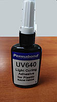 Ультрафиолетовый клей Permabond UV-640 50 мл