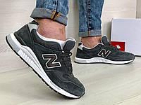 Кроссовки мужские в стиле New Balance 840 код товара 4S-1095. Серые