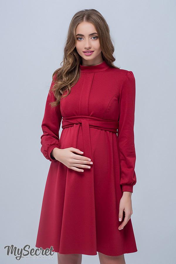 38b300b1057edeb ... пояс-кушак - это платье специально создано для утонченных леди, которые  и в период ожидания хотят выглядеть как