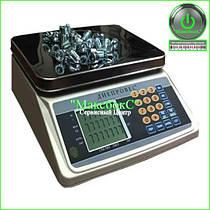 Весы счетные Центровес