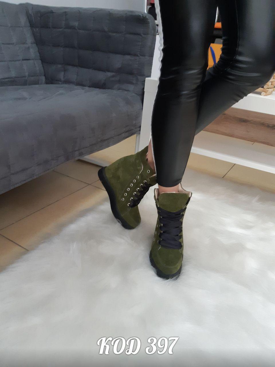 Сникерсы с натуральной замши на шнуровке