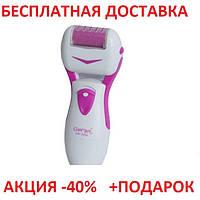Gemei GM 3066 Гемеи 3066 Original size  Эпилятор пемза на Батарейках