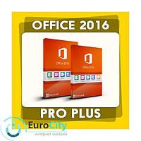 Офисное приложение Microsoft office 2016 pro plus (x32-x64). Электронный ключ активации - 1PC