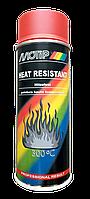 Краска термостойкая красная 300⁰С Motip