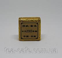 Чай Пуэр Шу (черный 2003г.) порционный 5гр