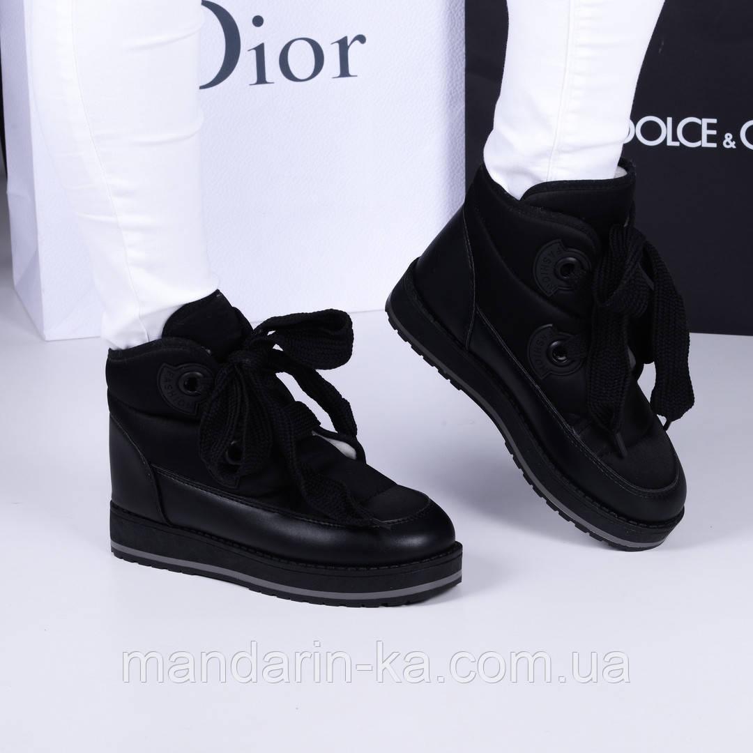 Женские дутики черные  широкий  шнурок