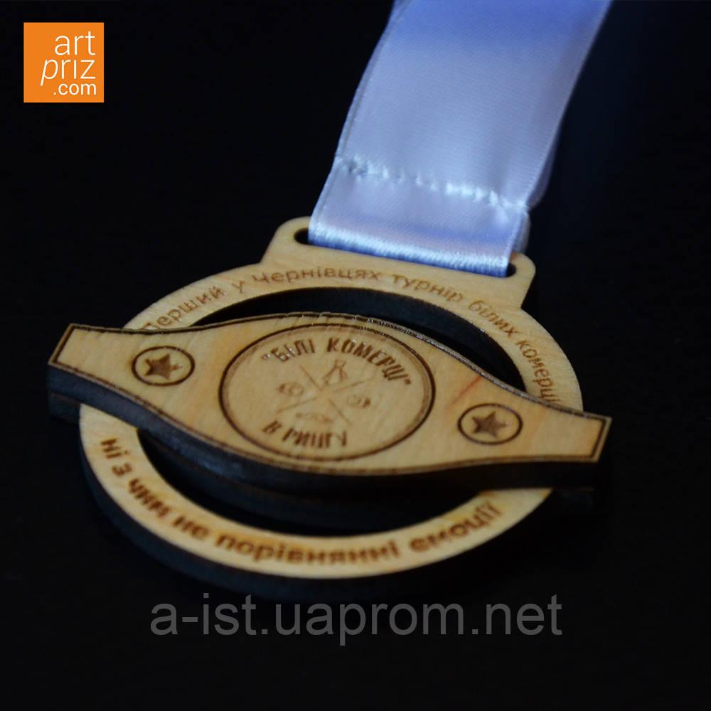 """Медаль из слоенного дерева Бокс """"Белые воротнички"""" , фото 1"""