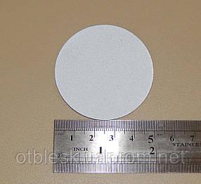 Светоотражающие элемент пришивной круг 50 мм.