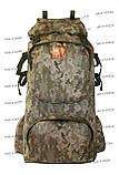 Туристический экпедиционный большой крепкий рюкзак на 90 литров пиксель, фото 2